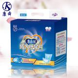 Adult Diaper Pad For Men And Women