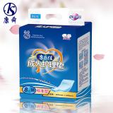 Fast Delivery High Quality Disposable Sanitary Under Pad