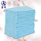 Hospital Bed Pads,Incontinence Bed Pads