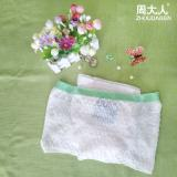 Adult soft mesh pants,salable net pants